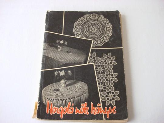 Horgolo nok konyve(ハンガリーレース編の本)