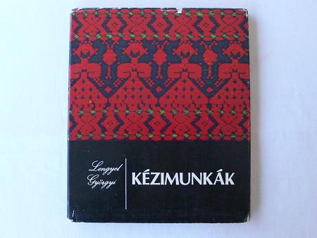 KEZIMUNKAK(ハンガリーの刺繍と織物の本) gs-213