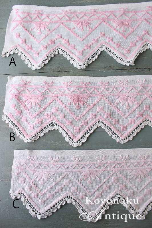 ハンガリーピンクの刺繍とレースのタナ飾り 93×14cm ge-590