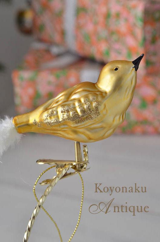 ドイツの手吹きガラスオーナメント 金の小鳥 gx-221