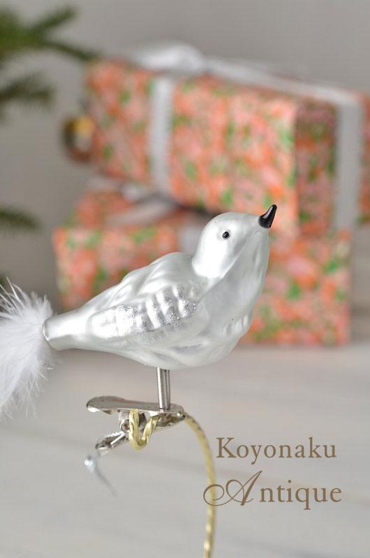 ドイツの手吹きガラスオーナメント 銀の小鳥 gx-222