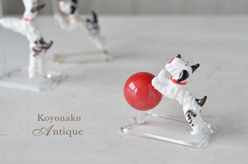 ヴィンテージのチェコガラスのボールで遊ぶ犬 gt-620