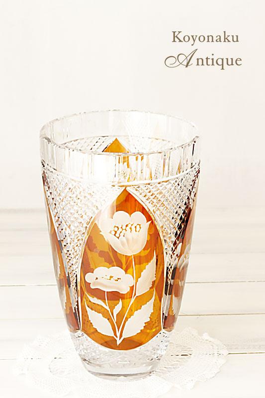 ボヘミアガラスの花器 チューリップ H25cm gc-562