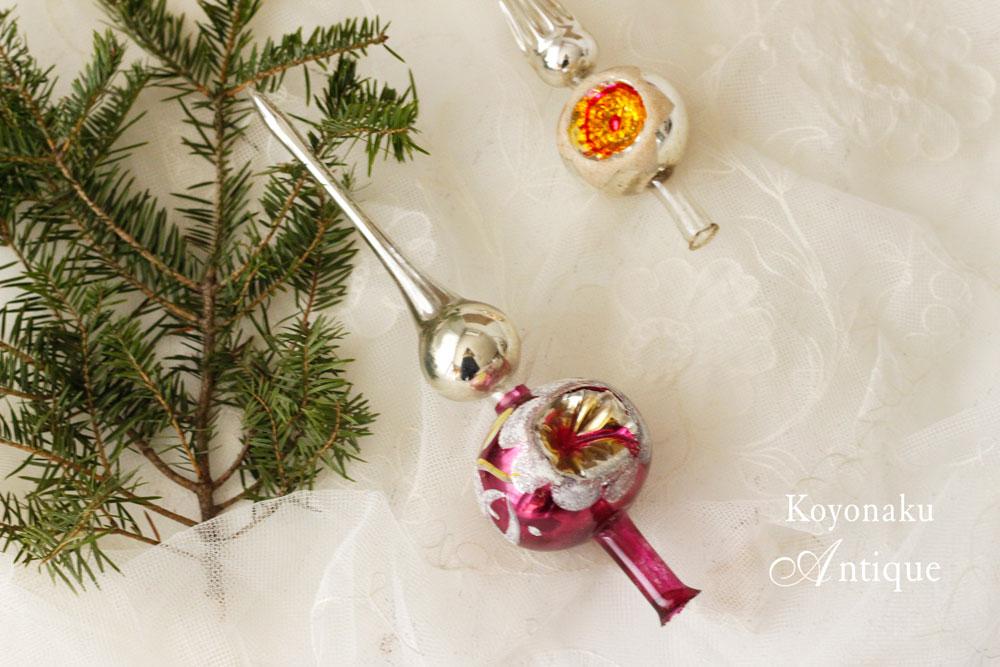 アンティーククリスマスガラスツリートッパー gx-239