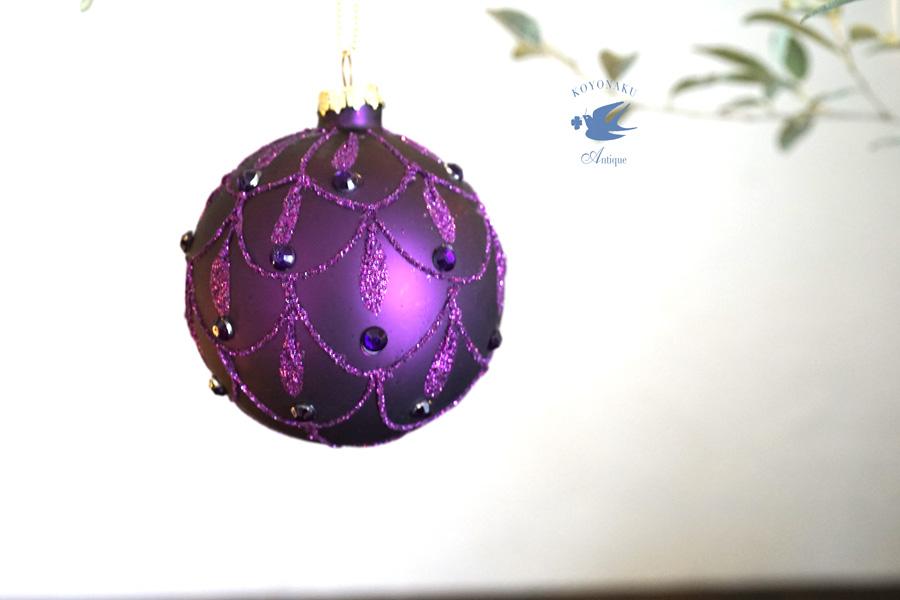 リバティのクリスマスガラスオーナメントマットなパープルにきらきらのグリッターとビジューW8.5cm gx412