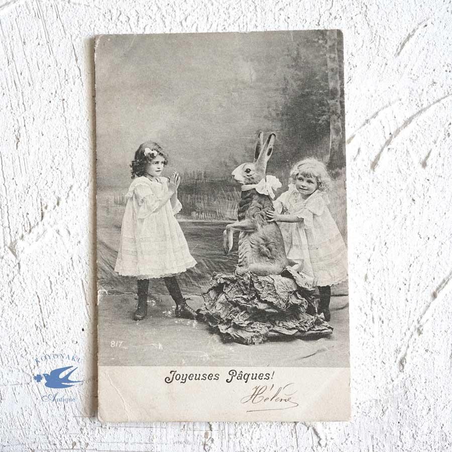 アンティークポストカード イースター うさぎと遊ぶ2人の少女 gh-190