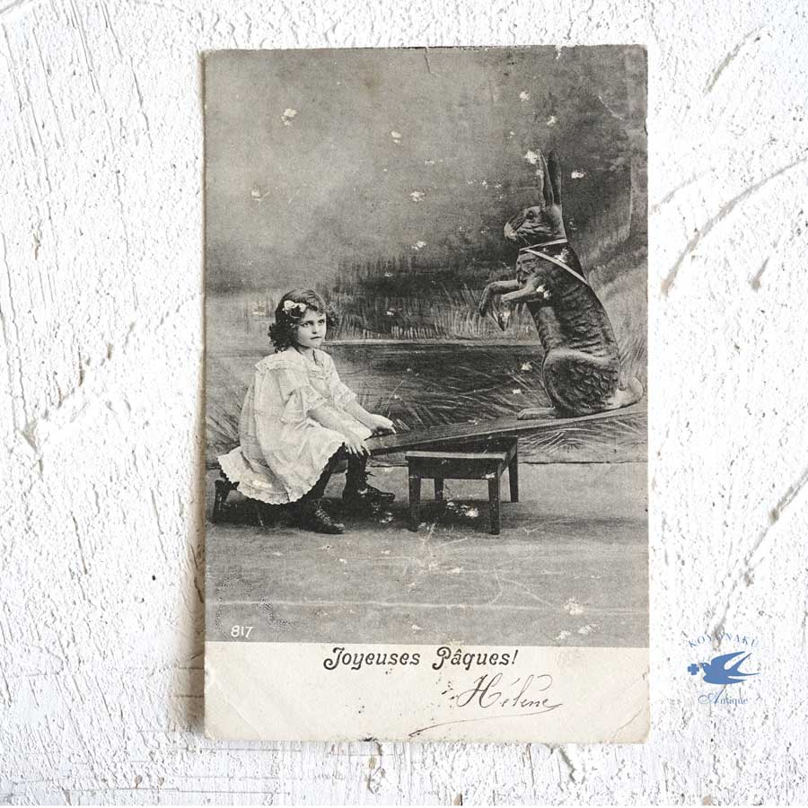 アンティークポストカード イースター シーソーをするうさぎと少女 gh-192