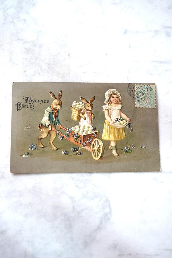 アンティークポストカード女の子とたまごを配るうさぎ gh-203