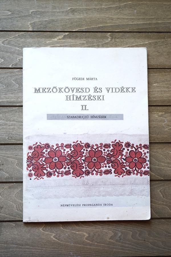 ハンガリーメゾークベチェドのマチョ刺繍図案集mezokovesd es videke himzesei gh-213