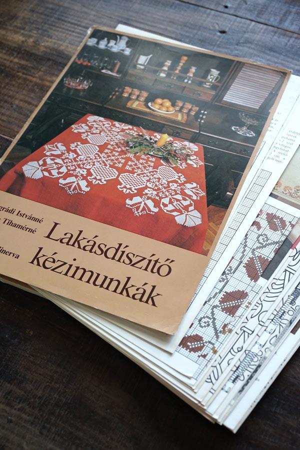 ハンガリー刺しゅう図案集Lakasdiszito Kezimunkak gh-217