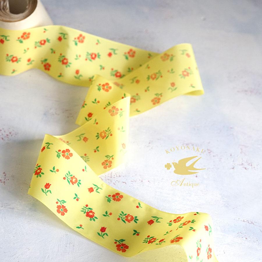 ヴィンテ—ジ黄色にオレンジのお花のレーヨンリボンW6.7×100cm gs-1228