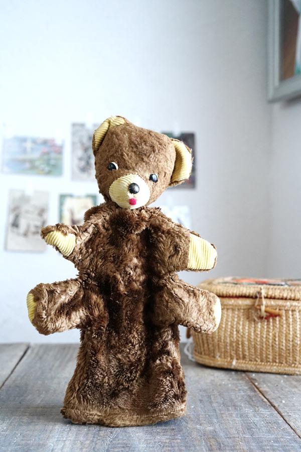 ヴィンテージのクマのパペットH29cm gt-794